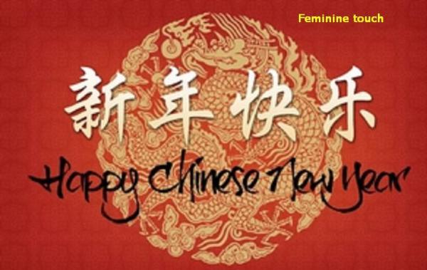 Feminine touch greetings